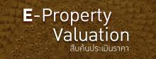 E-Property Valuation