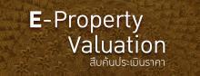 E-Property Valuation